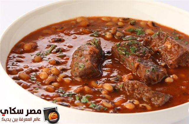 طريقة عمل اللوبيا باللحم الضانى Egyptian Food Mediterranean Dishes Food
