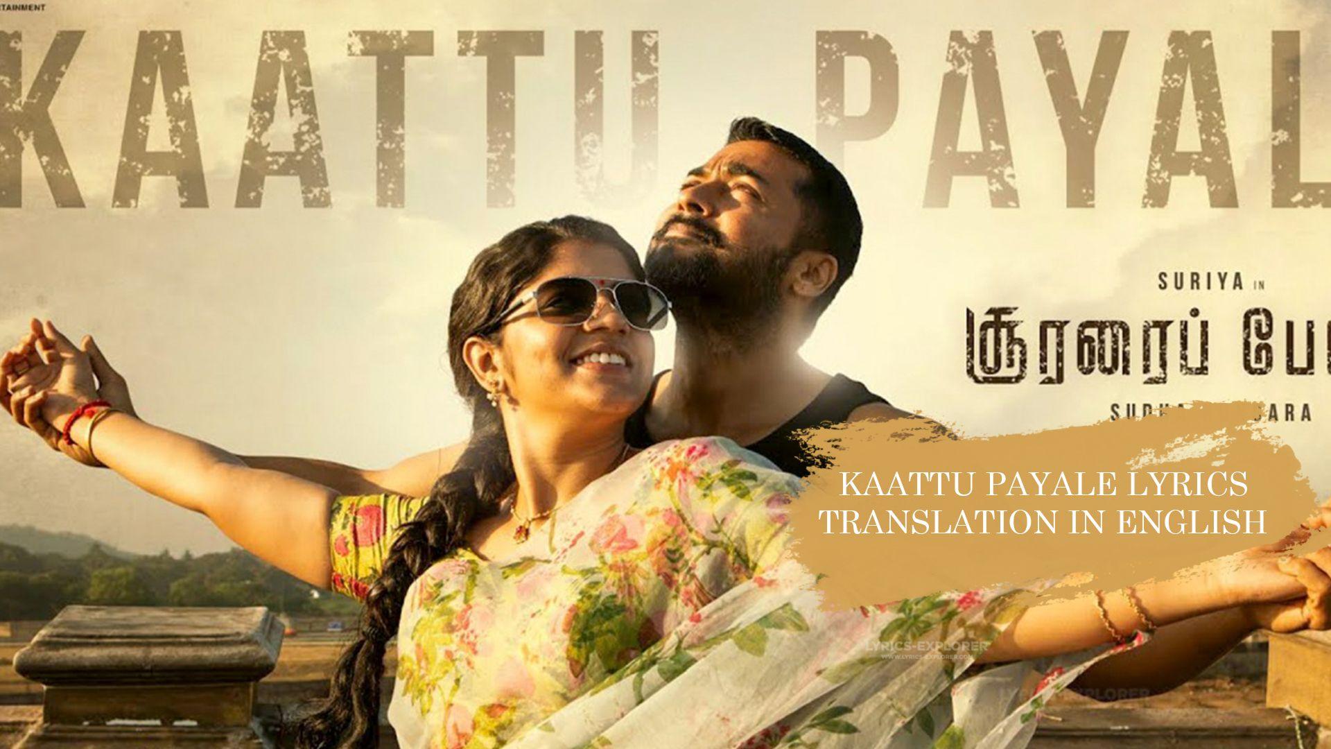 Kaattu Payale Lyrics Translation In English Free Download In 2020 Lyrics Tamil Songs Lyrics Songs