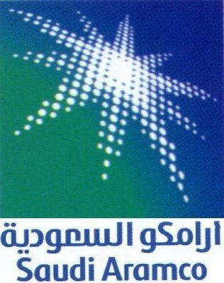 Saudi Aramco, are we ready for an escalation of cyber