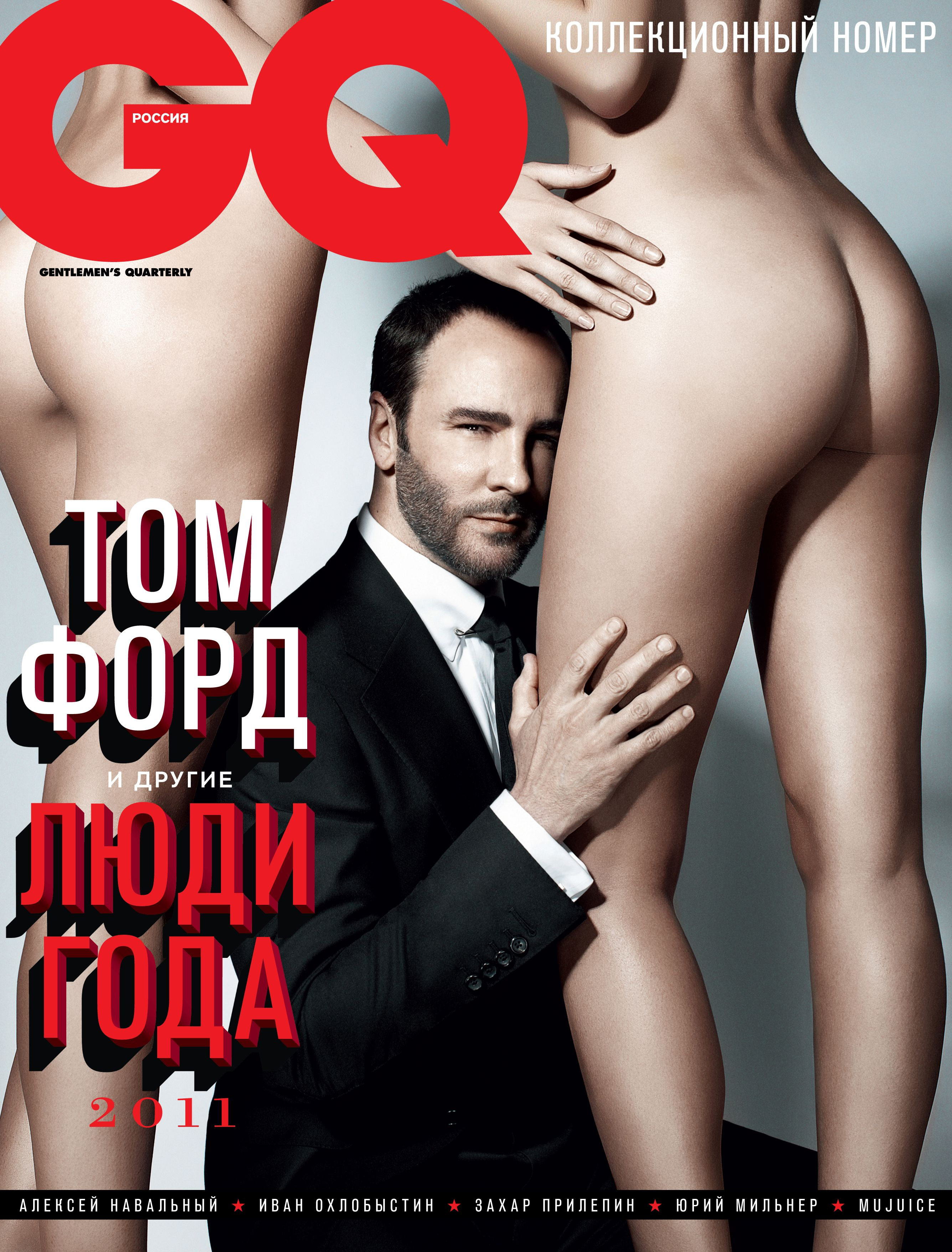 cover of GQ Russia, october 2011