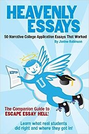 Buy college application essays georgia