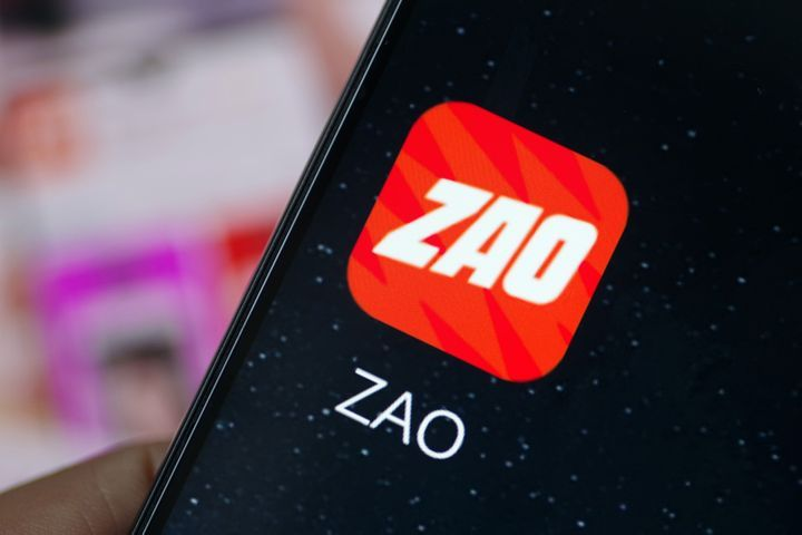 Chinese Celeb Deepfake App Zao Changes Rules to Ease Users