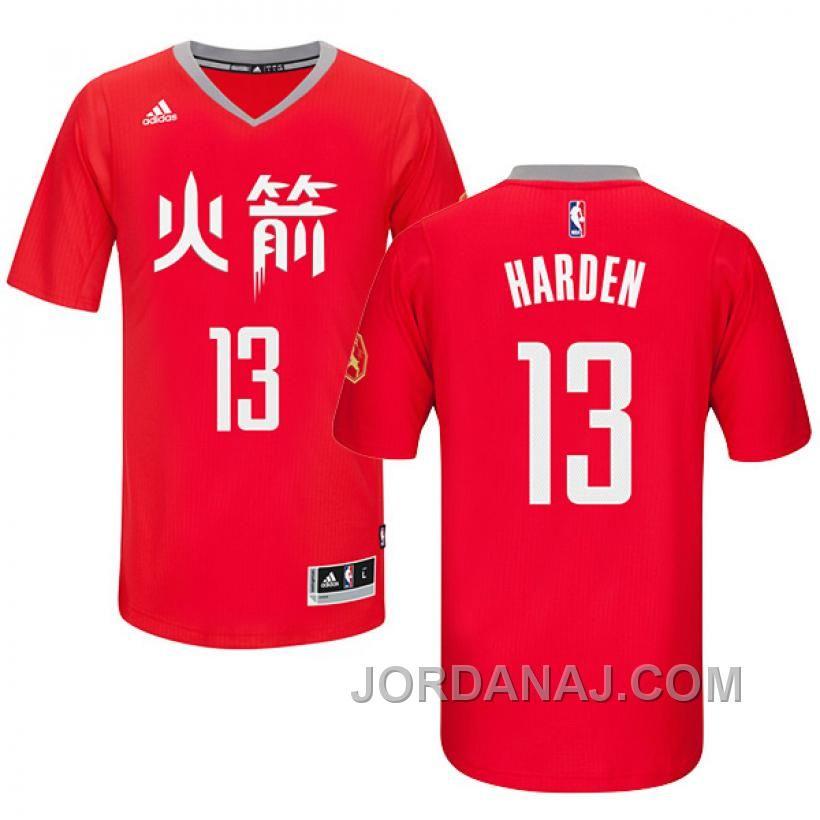 4dbb77277e9 Wear this stylish Men s Adidas Houston Rockets  13 James Harden Red Chinese  New Year Alternate