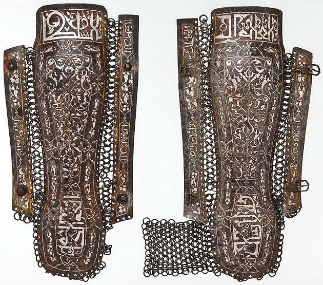 Ottoman Mail And Plate Kol 231 Ak Greaves Shin Armor Worn