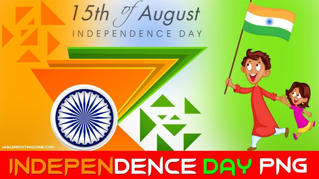 Happy Independence Day Png Happy Independence Day Independence Day Happy Independence