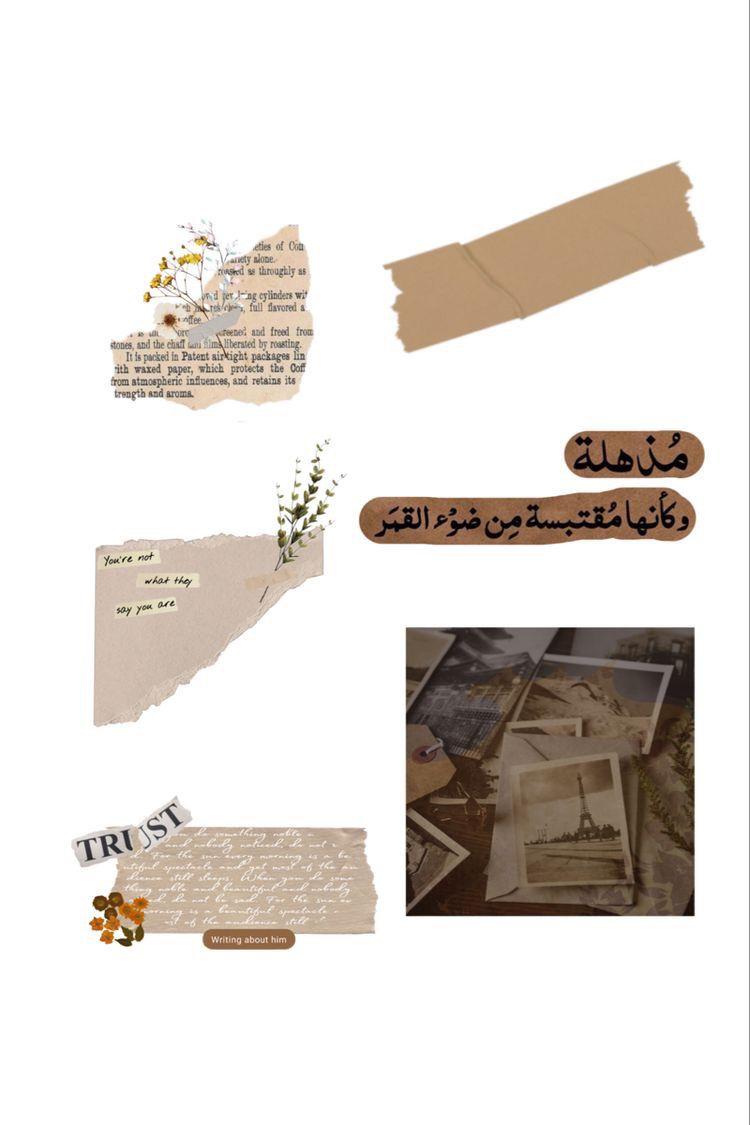 ملصقات سنابية Cute Iphone Wallpaper Tumblr Love Quotes Wallpaper Creative Instagram Photo Ideas