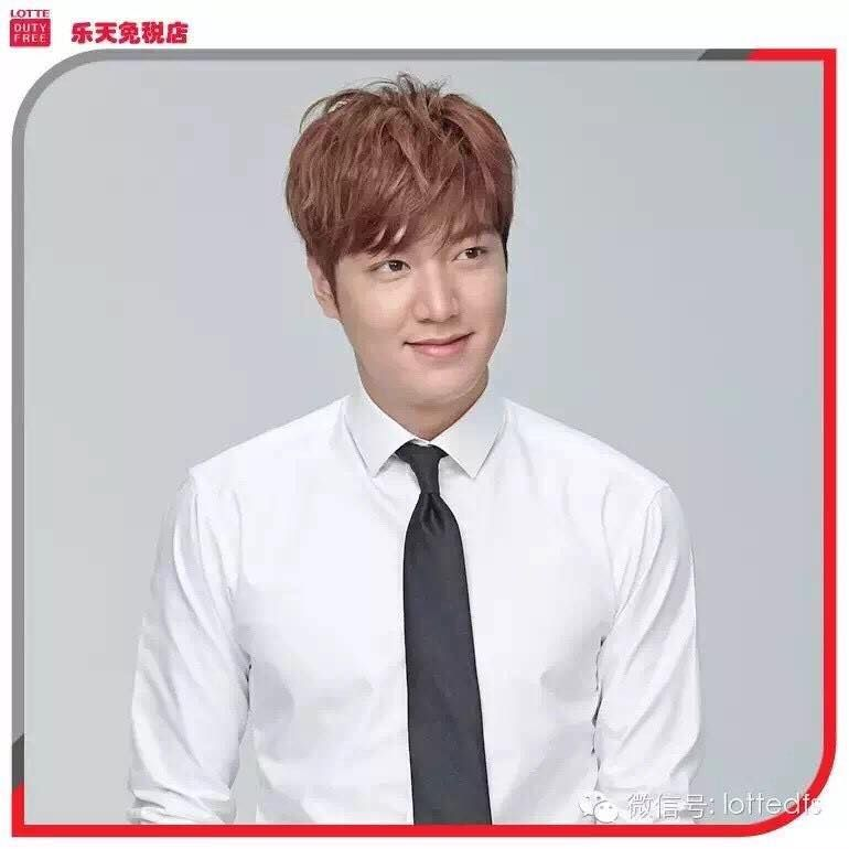 LMH for Lotte Duty Free, updated photo.