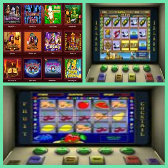 Игровые аппараты симуляторы и гаминаторы играть на каких картах лучше играть мм