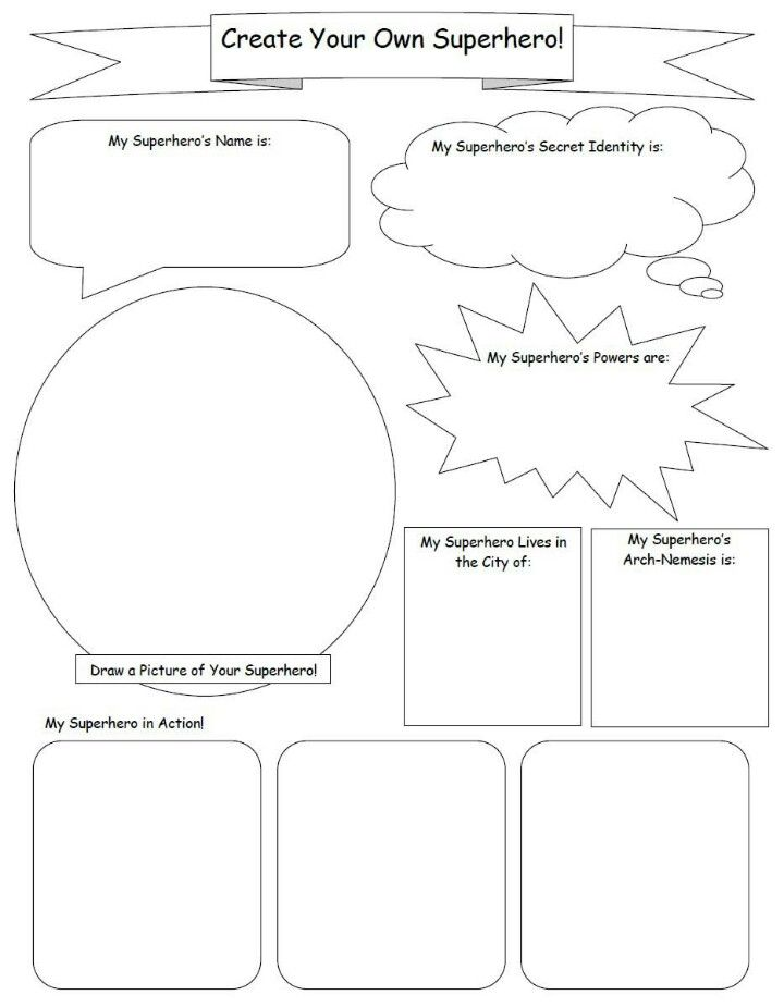 Superman Design Your Own Superhero Superhero Classroom Theme