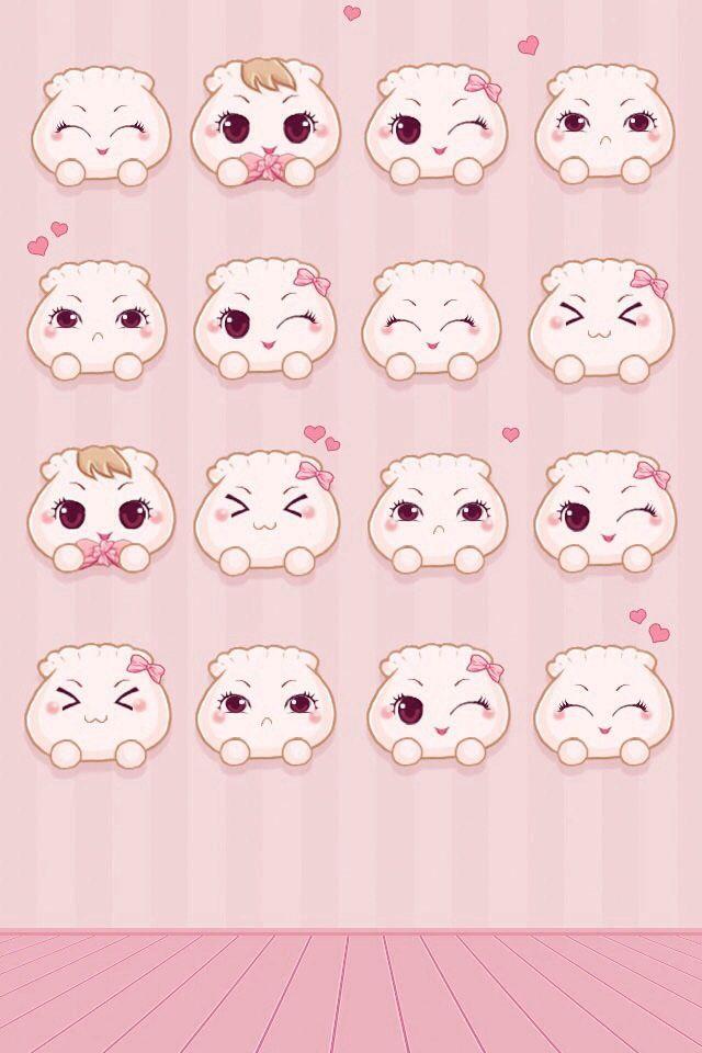 IPhone Icon Wallpaper So Cute