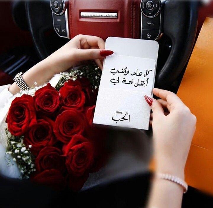الحمد لله Love Husband Quotes Sweet Love Quotes Islamic Love Quotes