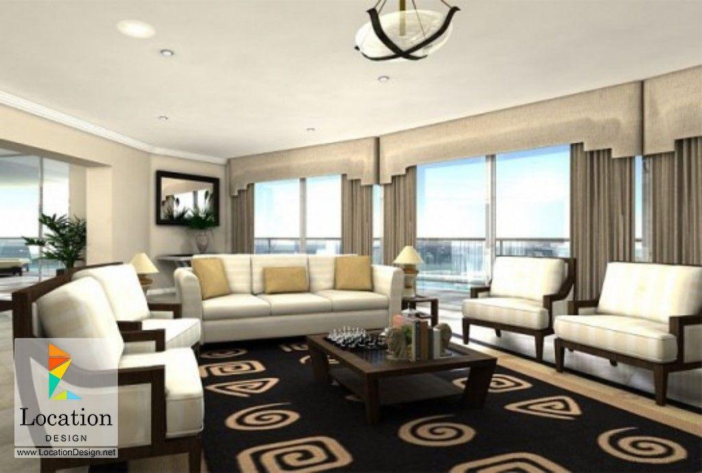 ديكورات غرف جلوس مودرن لوكشين ديزين نت Luxury Living Room Design Luxury Living Room Elegant Living Room Design