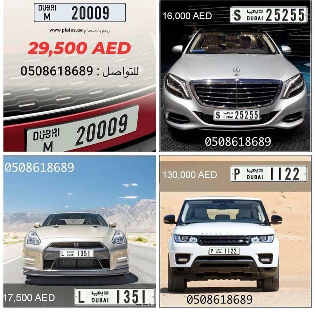 للبيع ارقام مميزة للتواصل 00971508618689 Motoruae 3390 اكسبلور لايك كومنت فولو ي عسل متفاعل بالليكات الكومنتات متابعين ان In 2020 Suv Car Suv Car