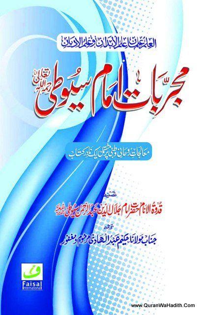 taj ul hikmat book pdf free