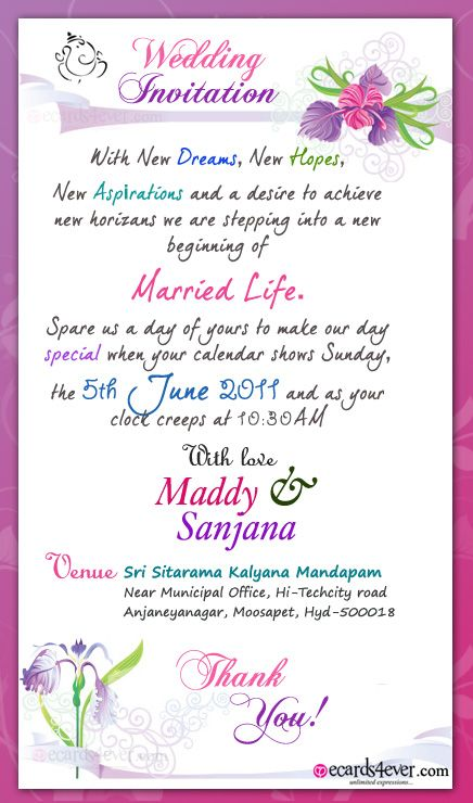 Short love quotes wedding invitations wedding invitation for Electronic wedding invitations indian
