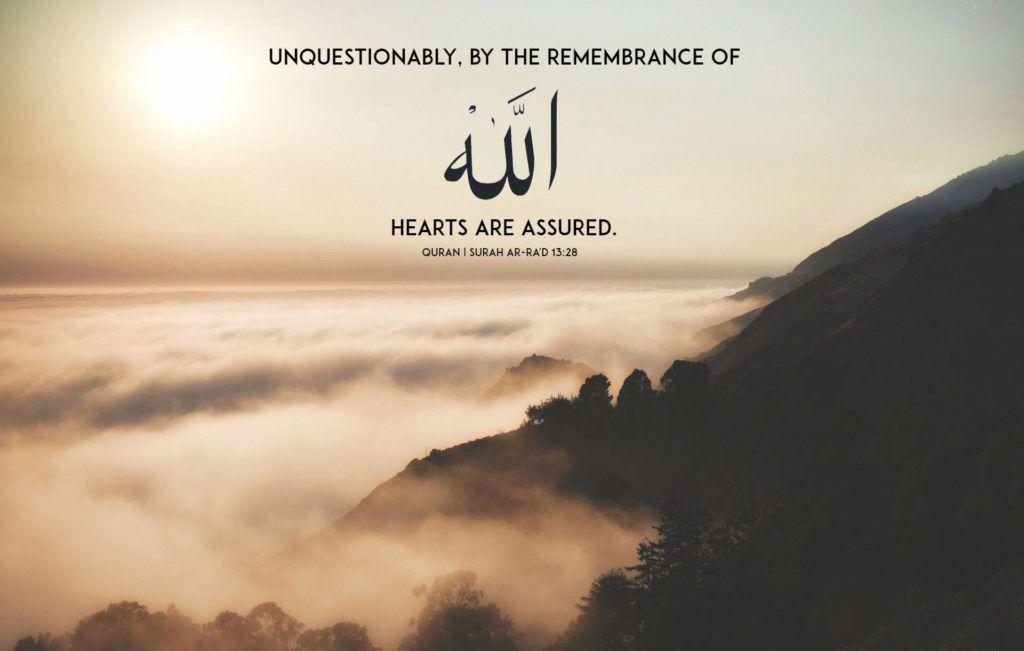Pin By Samira Jeblehbib On Quran Verses Islamic Quotes Islamic Quotes Wallpaper Beautiful Quran Quotes Islamic Quotes