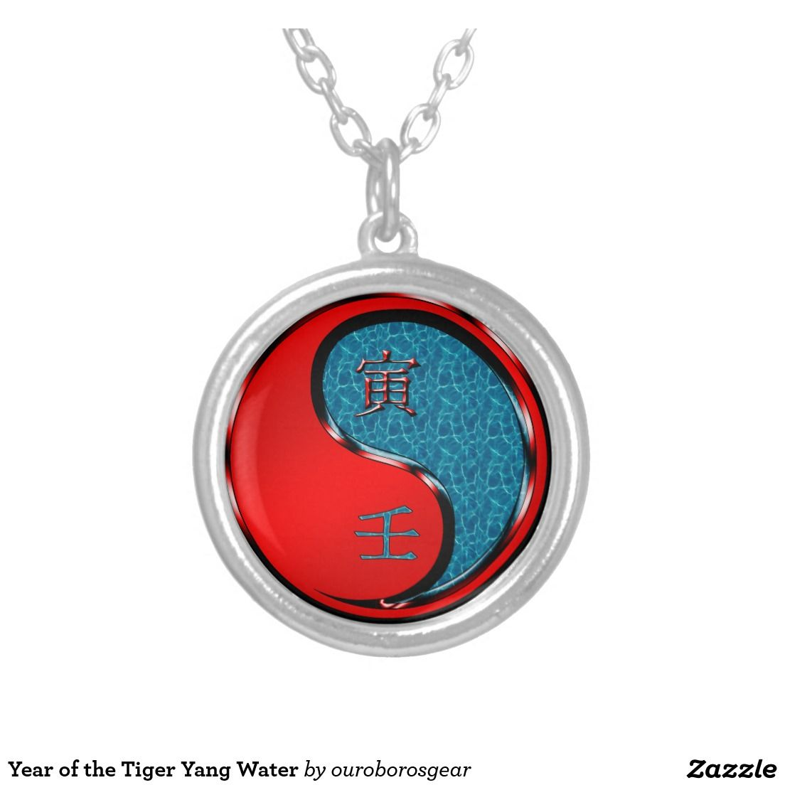 Year of the Tiger Yang Water Round Pendant Necklace