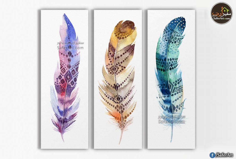 لوحات ريش ملونه سفير ارت للديكور Feather Wall Art Feather Wall Colorful Feathers