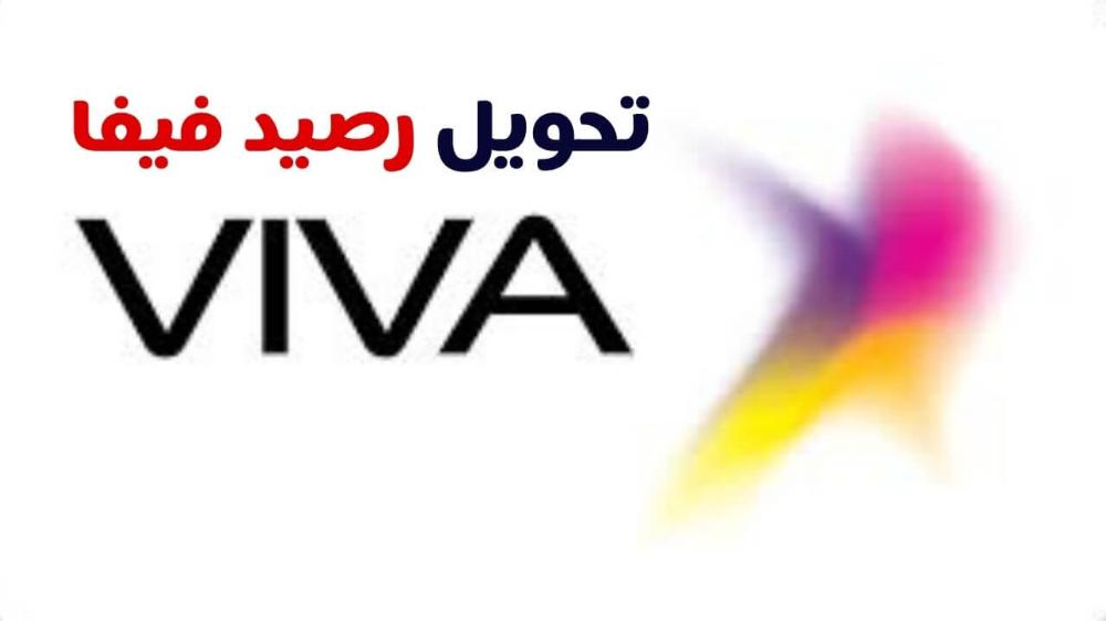 تحويل رصيد فيفا الكويت بالطريقة الصحيحة 2020 Playing Cards Cards