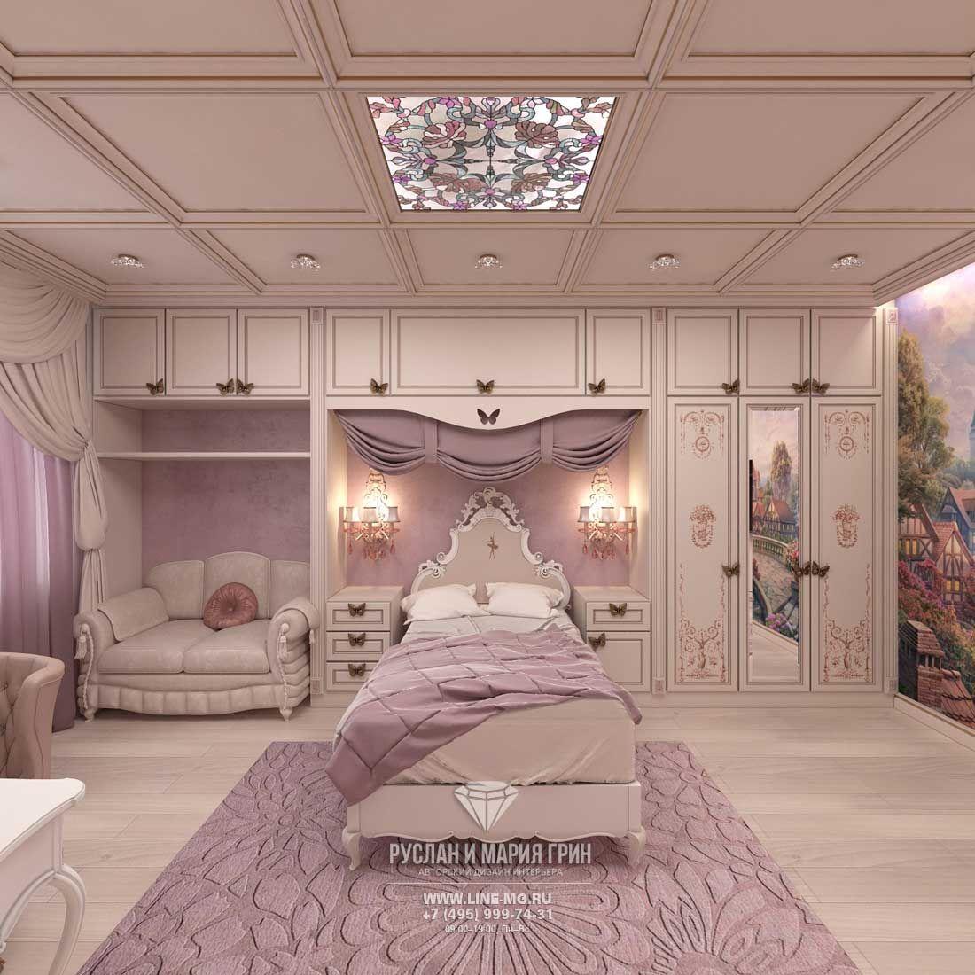 Фото интерьера детской комнаты   Мадина в 2019 г.   Идеи ...