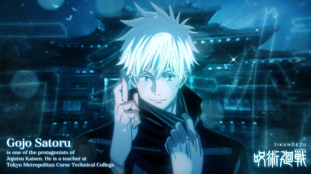 Pin By Ohanazamri On Jujutsu Kaisen In 2021 Jujutsu Anime Deviantart