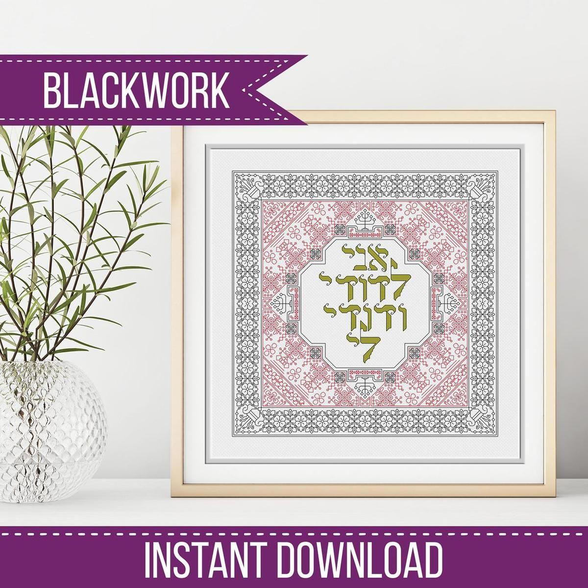 Blackwork Pattern - Beloved Blackwork