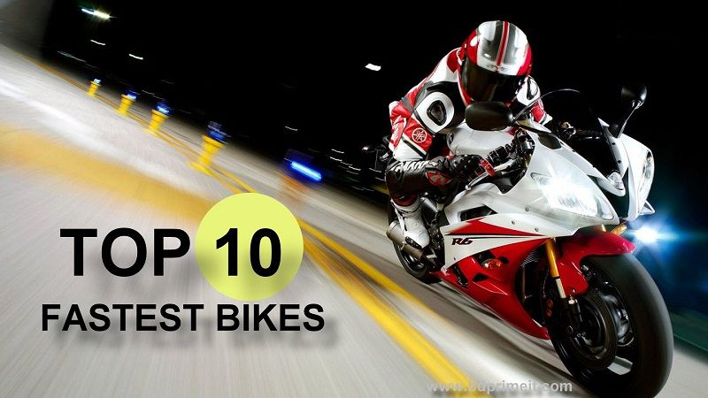 Top 10 World Fastest Bike With Photo Reviews In 2017 Yamaha