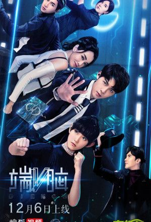 Watch Die Now Episode 20 English Subbed Full Hd Online For Free