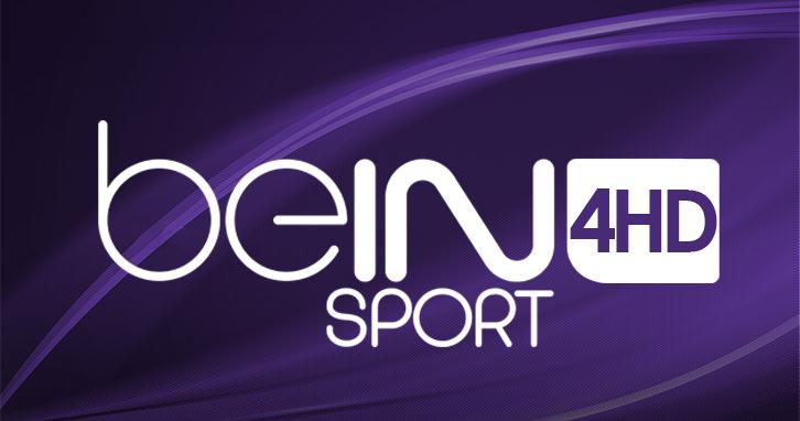 watch bt sports 2 live online free