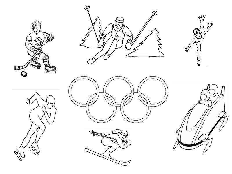 фото катка олимпийские игры картинки черно белые есть вспышка