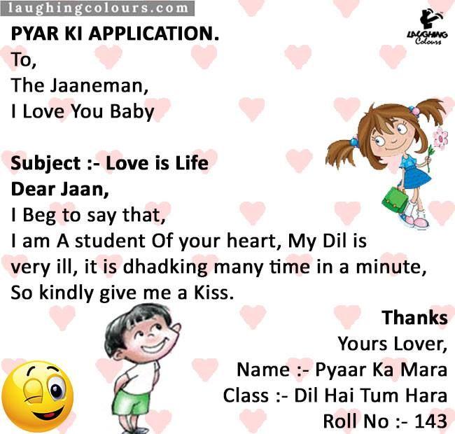 love application | I love you baby, Love life, My love