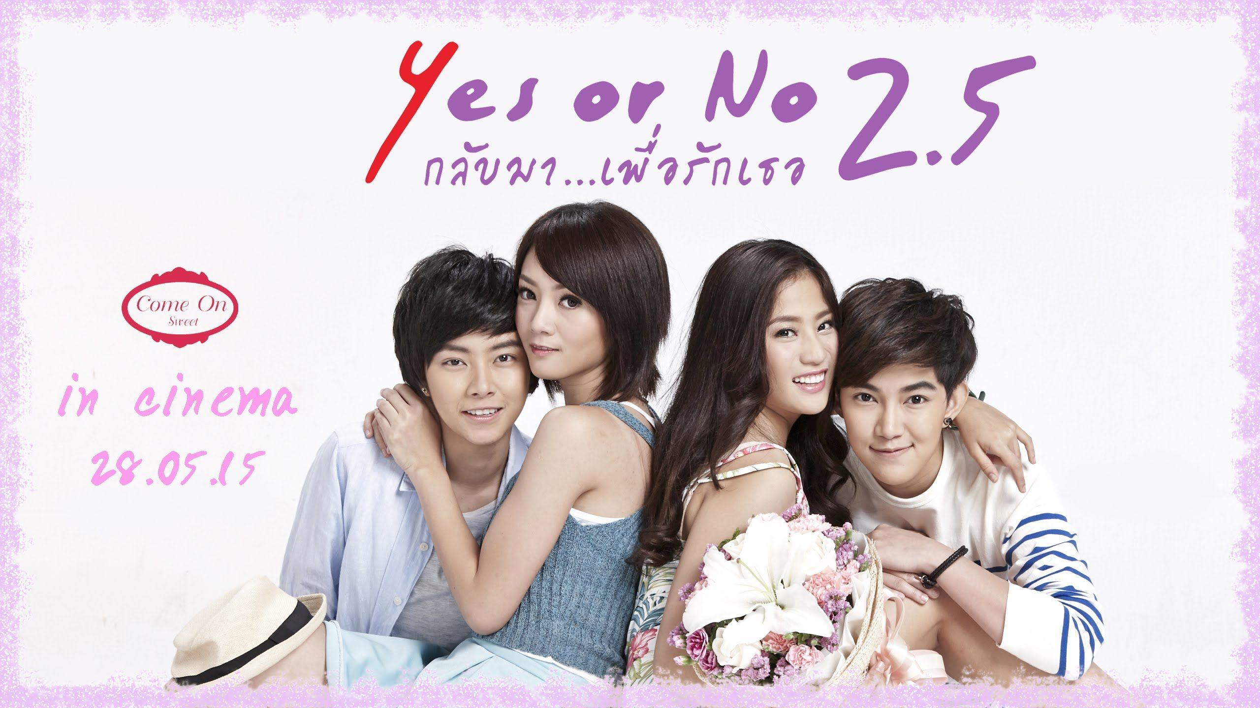 Yes Or No 2 5 Thailand Les Movie Eng Sub Cute Love Stories Youtube Love Story