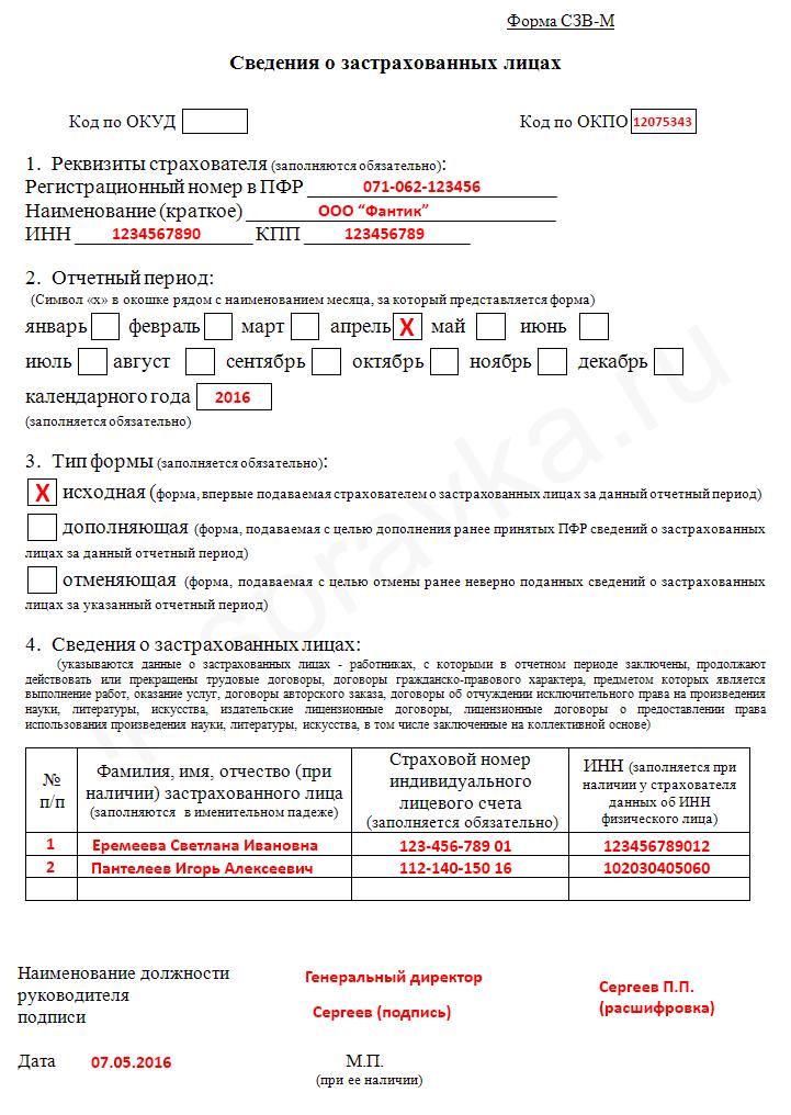 Инструкция к самсунг ht x400r