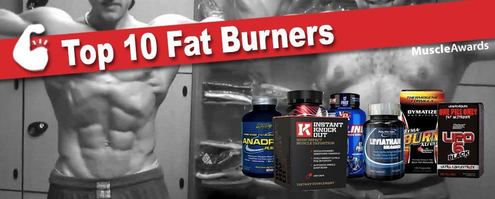 We List The Best Fat Burner Supplements And Top Supplement Of 2016