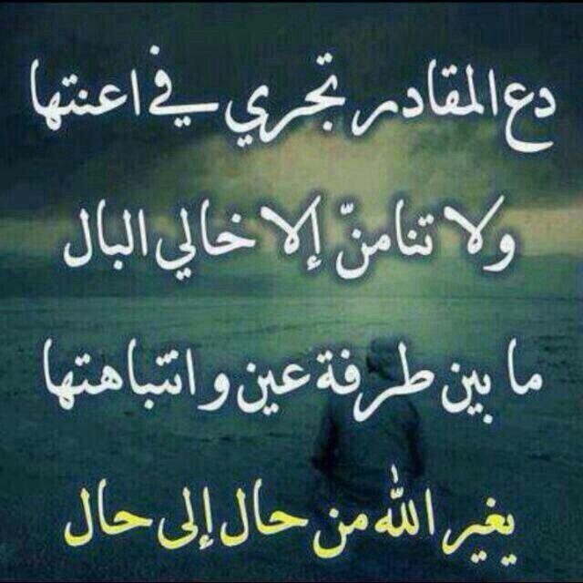 اللهم اشملنا برحمتك Chalkboard Quote Art Holy Quran Calligraphy