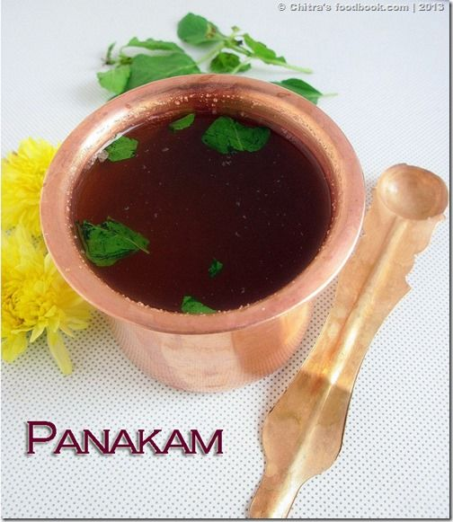 Panakamneer mor recipe festival recipe indian food recipes and food forumfinder Image collections