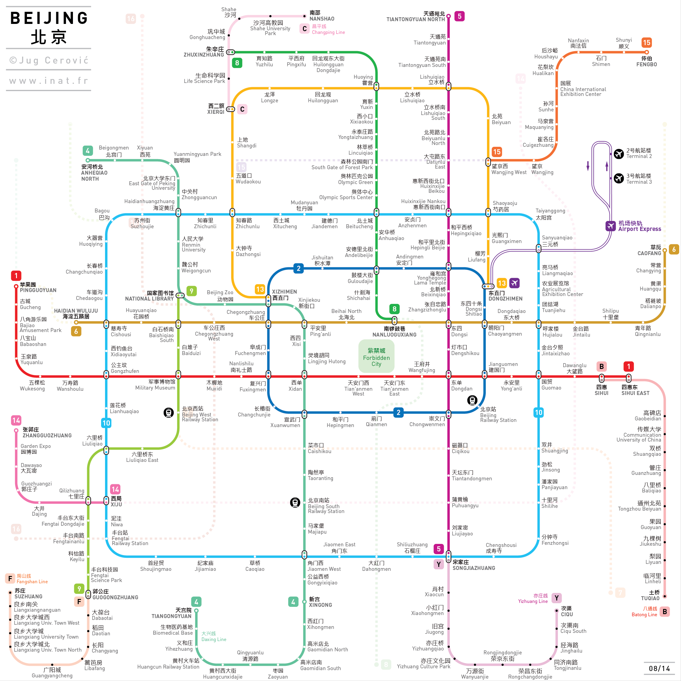 Beijing Metro Map Jug Cerovic Map Subway Map Beijing Subway