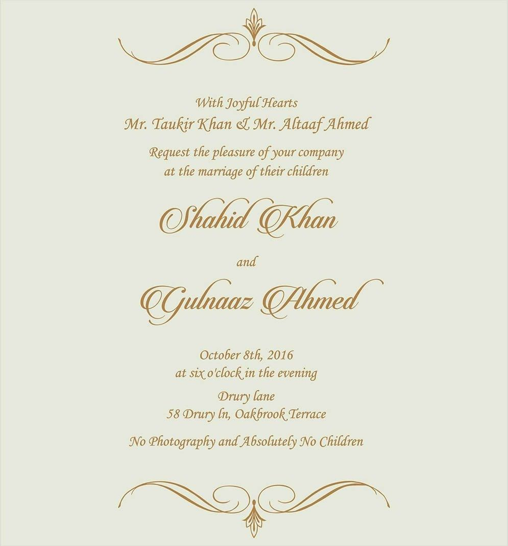Islamic Wedding Invitations Wedding Invitation Wording For Muslim Wedding Ceremony Muslim Wedding Card Wordings Muslim Wedding Invitations Muslim Wedding Cards