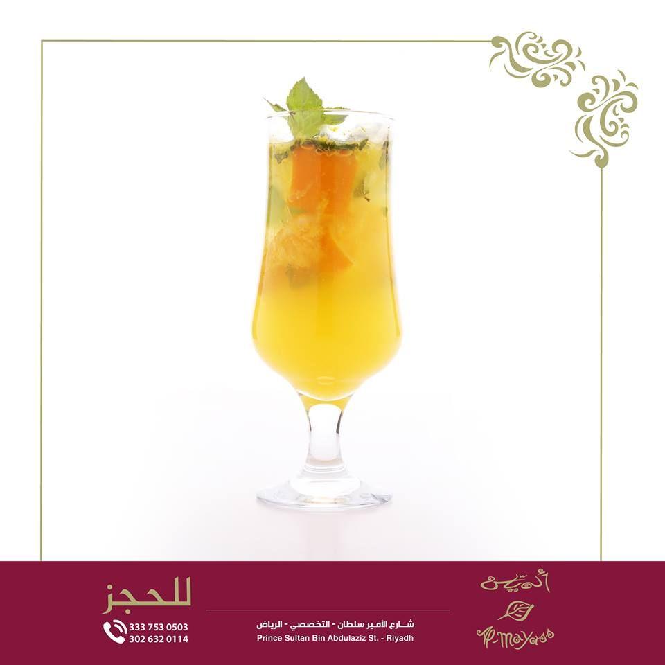 كأس عصير طازج من ألمياس يزي ن وجبتك ويزيدها شهية Almayass ألمياس Old Recipes Restaurant Glassware