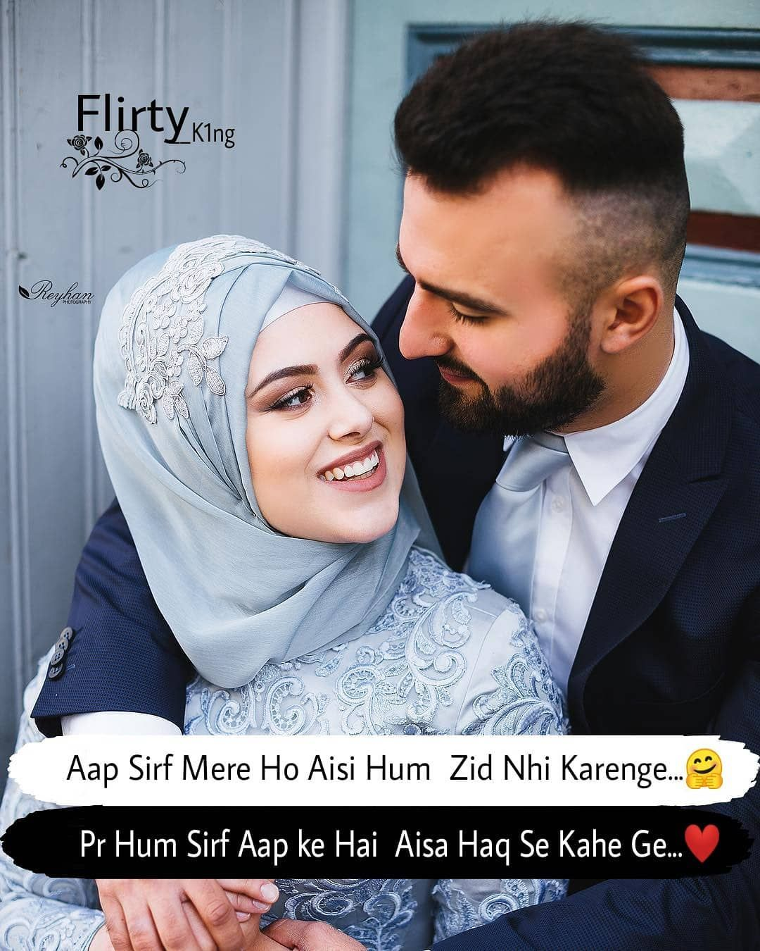 Image May Contain 2 People Text Muslim Love Quotes Couples Quotes Love Love Husband Quotes