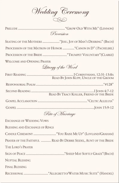 Catholic Wedding Ceremony Program Template I Like The You Raise Me Up Suggestion Not