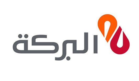 بنك البركة يطلق خدمة نورت لحلول انقطاع الكهرباء محليات Vimeo Logo Company Logo Logos