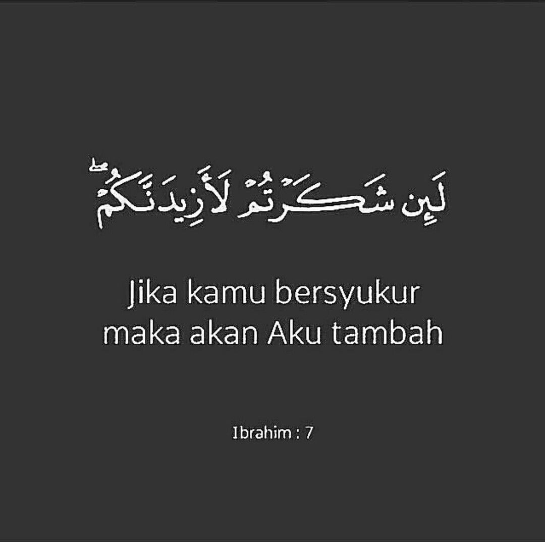 janganlupa bersyukur islamic quotes kata kata indah kutipan agama