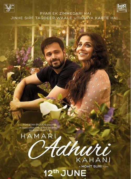 Hamari Adhuri Kahani Box Office Collection Celebrity Movie