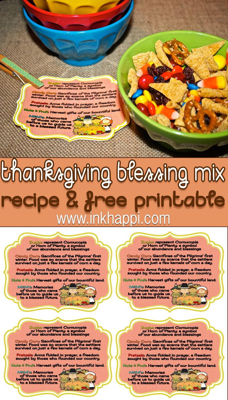Thanksgiving Blessing Mix and Printables - inkhappi