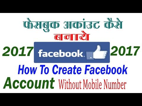 How To Create Facebook Account Without Phone Number How To Open