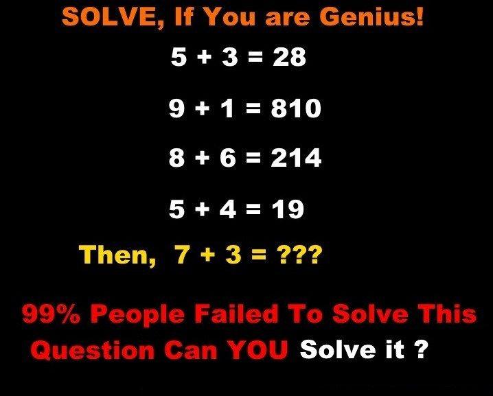 Math Riddles Level 45 - Revisi Sekolah