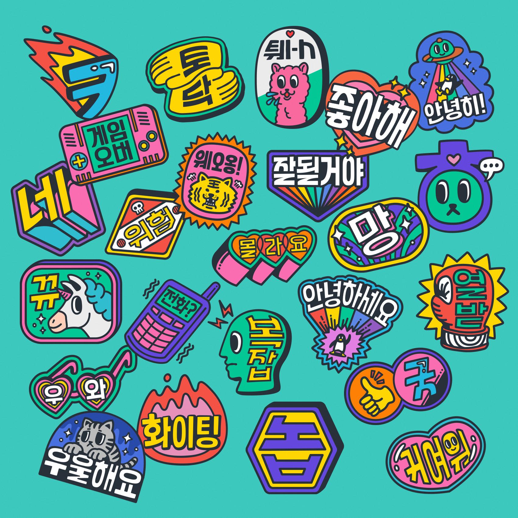 Sticker Pack INSTAGRAM(Giphy) in 2020 Illustration
