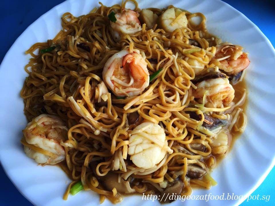 Braised Seafood Ee Fu Noodles 海鲜伊府面 Food Kid Friendly Meals Easy Recipes