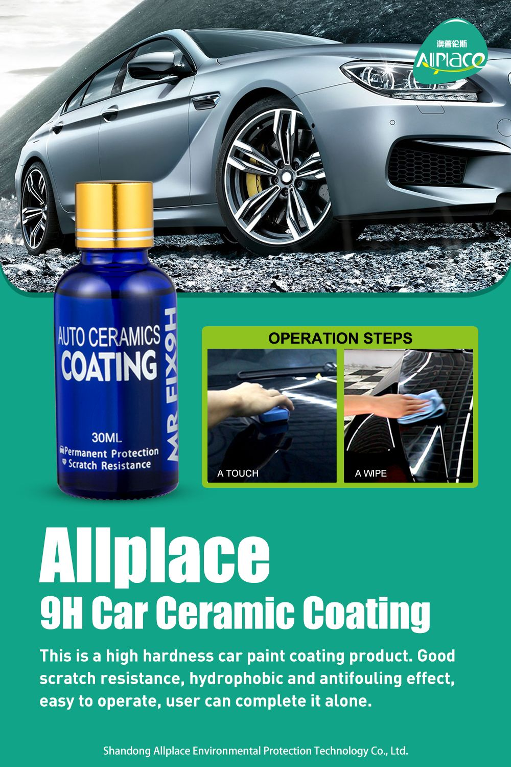 Car Ceramic Coating Ceramic Coating Car Care Car Painting